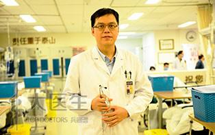 刘继海:打磨住院医师的总教头
