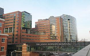 我在Johns Hopkins Hospital为何如此自信 —— 女医生自述访学记