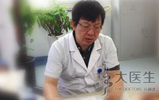 张晓春:看病要慢慢来 急不得