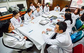 北京协和医院·老年医学跨学科团...
